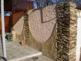 природный камень в широком ассортименте от ИП Шеверев А.С.