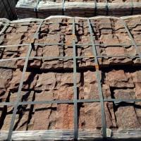 Камень Песчаник природный натуральный Красный  со сколом (плитка)