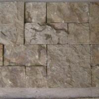 Камень. Продолжение истории. Часть 11