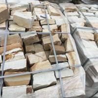 Камень колотый бело-желтый блок кирпич стеновой натуральный природный обработанный