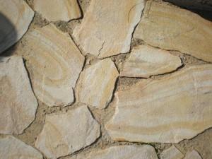 Камень природный натуральный Бело-жёлтый с разводами
