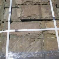 Камень Песчаник природный натуральный  серо-зелёный пиленый со сколом (плитка)